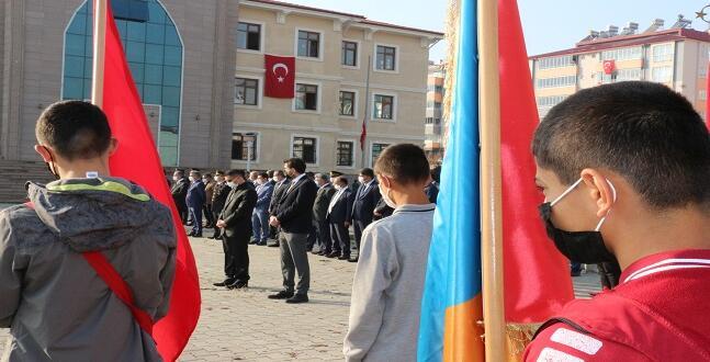Atatürk Vefatının 82. Yıl Dönümünde Afşin'de Anıldı.
